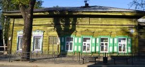 Old buildings in Irkutsk