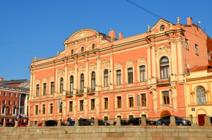 Building on Newski Prospekt (Main Road through St. Petersburg)