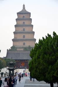 Pagoda, Xi'an