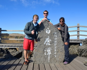 With our American friend Michael on Mount Hallasan, South Koreas highes Peak (1950 m)